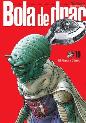 BOLA DE DRAC DEFINITIVA Nº10/34